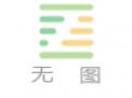 供应新型环保造纸厂废料清洗回收处理机械设备全套解决方案